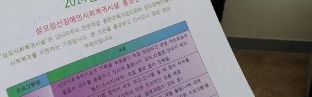 (사무직 소모임 2분기 홍보회의 진행~!)