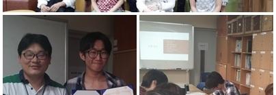 (2014년도 상반기 자원봉사자 간담회 실시~!)