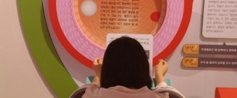 (사무직 직무훈련 소모임) 9월 여가활동 과천과학관 출격~!