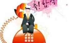 육아휴직 대체 직원 채용 최종 합격자 공고