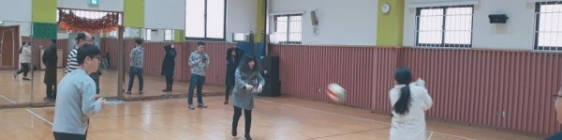 외부강사와 함께하는 1분기 프로그램  체육활동~!!