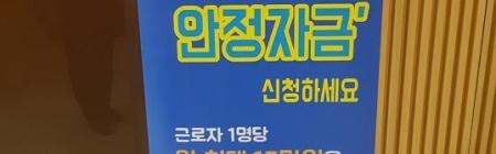 1월 사례관리자별 활동으로 서울고용청에 방문했습니다.
