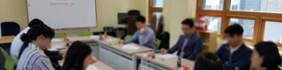 5월 성동정신보건복지위원회 실무자 모임