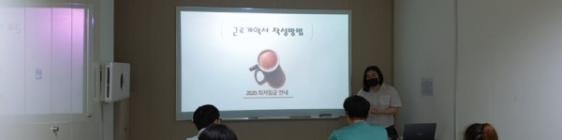 7월 신규취업자 분들 축하합니다!