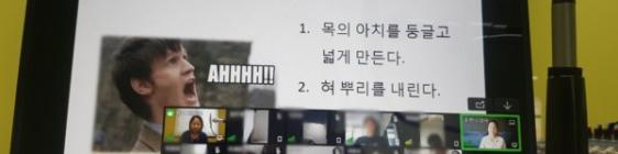 매력남녀가 되기위한 스피치 교육중^^