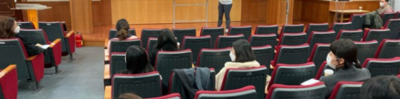 취업지원실무자분과 월례회의 참석