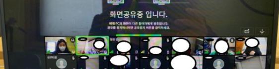 주도활동 '행복한 음악쌀롱' 첫 시작~!