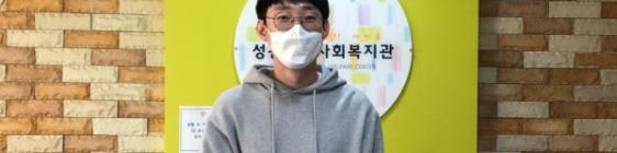 안녕하세요. 2021년 수련사회복지사 김훈이입니다.